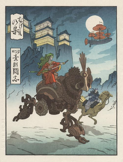 Jed Henry's 'Ukiyoe Heroes' : The Collection --   Zelda, as I wanted imagine her.