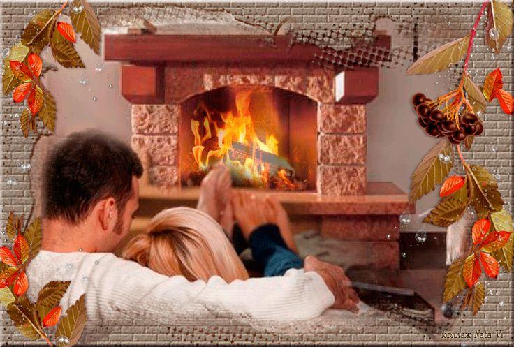 Где тепло открытка