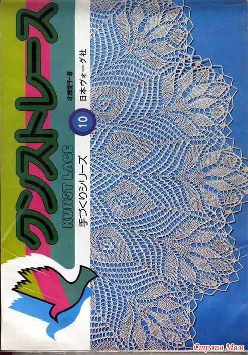 Журнал по вязанию салфеток спицами