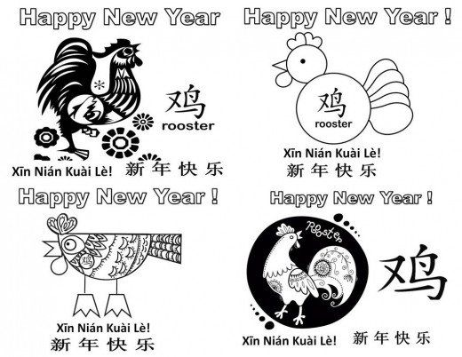 38 best Chinese New Year Ideas images on Pinterest Chinese party - copy new years eve coloring pages printable