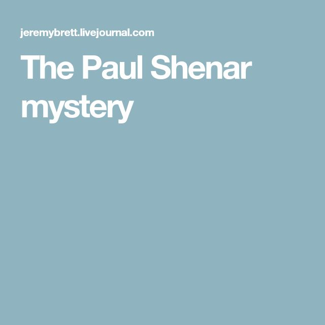 The Paul Shenar mystery