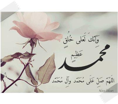 ❤️اللهم صَلِّ على محمد وال محمد