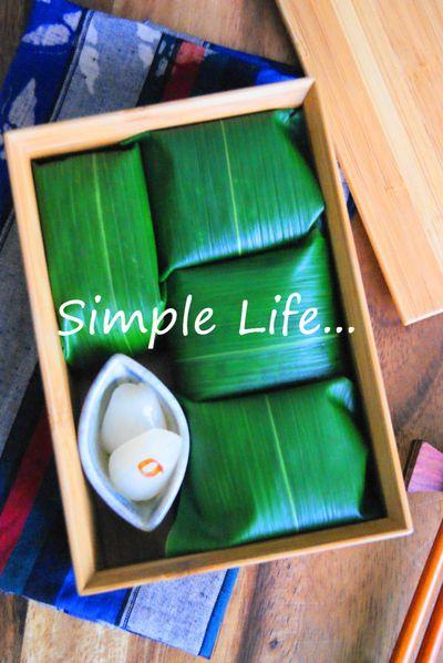 焼き鯖の笹寿司弁当 by mintさん   レシピブログ - 料理ブログのレシピ ...