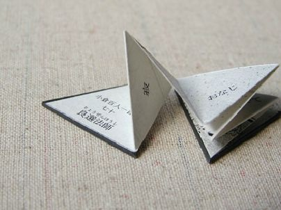 Triangle Book of Autumn Poem by Miyako Akai. 70 copies. Published in 2011, Kototsubo. Book Size: H28×W30×D5mm, 20pp.