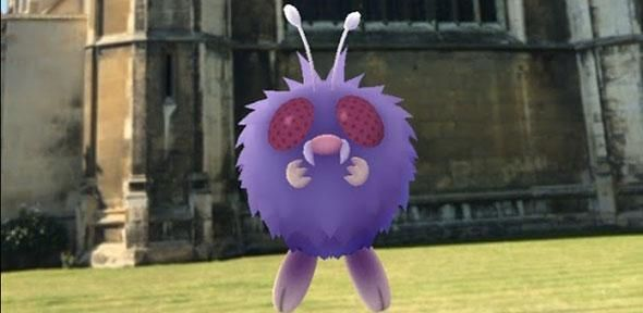 What can Pokémon Go teach the world of conservation? | University of Cambridge Image: Pokemon outside King's College Cambridge Credit: Mister_Toodles #biodiversity #sustainability #mobile #digital #technology