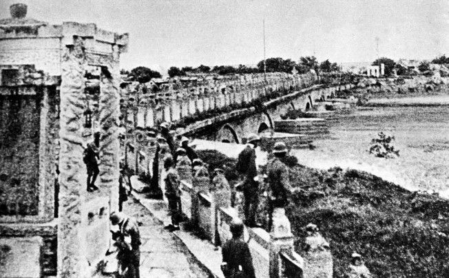 """""""the Marco Polo Bridge incident in 1937"""""""