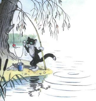 сказка Кот-рыболов (иллюстрации: Сутеев В.)