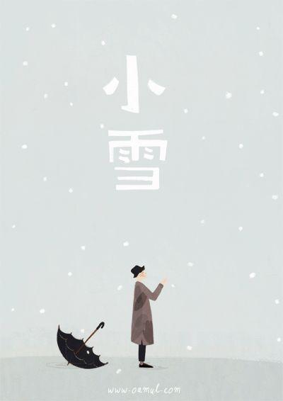 Winter in China by Oamul Lu, via Behance