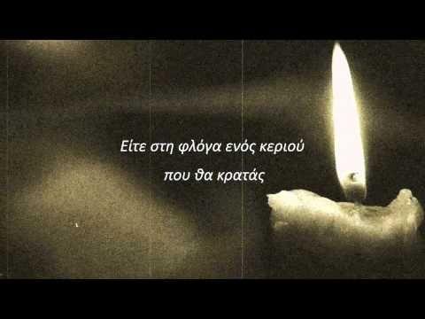 ▶ Ερωτικό- Νότης Μαυρουδής, Μάνος Χατζιδάκις, Αρλέτα - YouTube