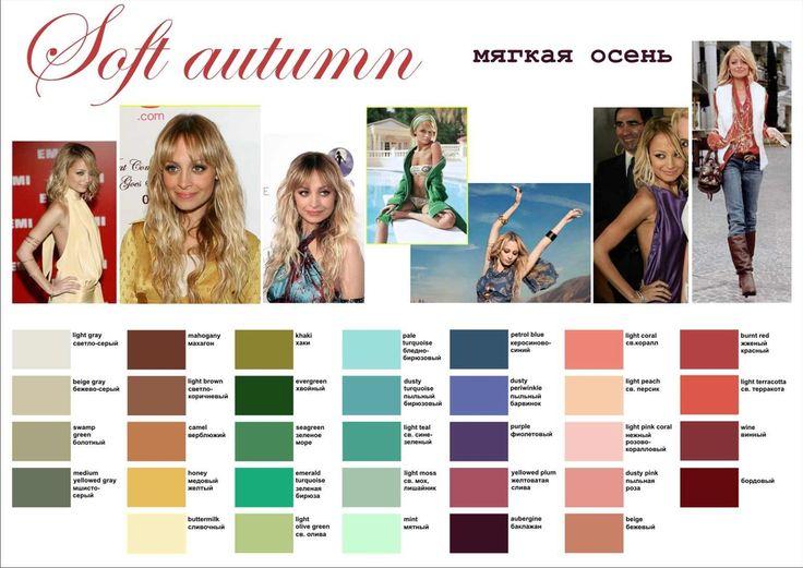 Soft Autumn Color Palette Soft Light Seasons Colour