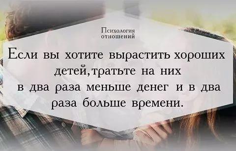 психология отношений: 13 тыс изображений найдено в Яндекс.Картинках