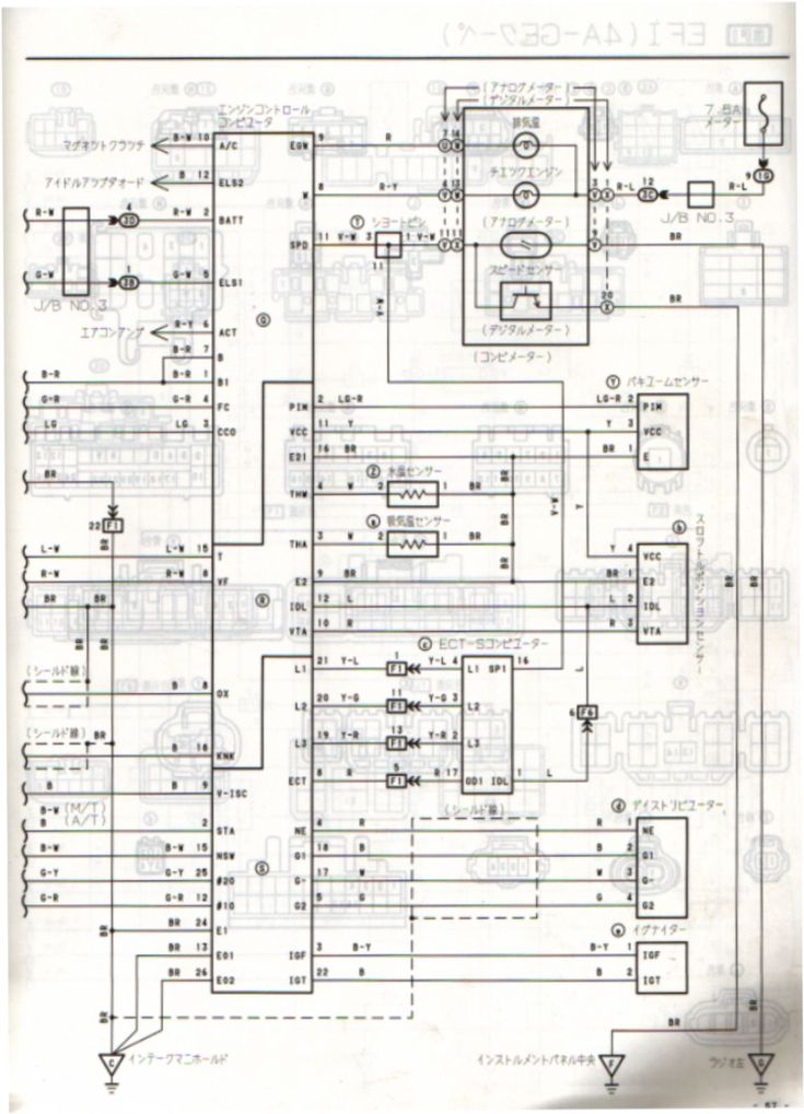 toyota blacktop wiring diagram