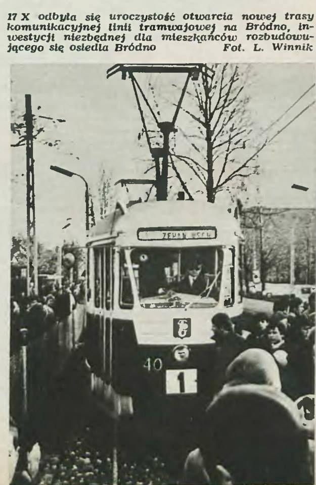 #Tramwaj #Bródno 1971