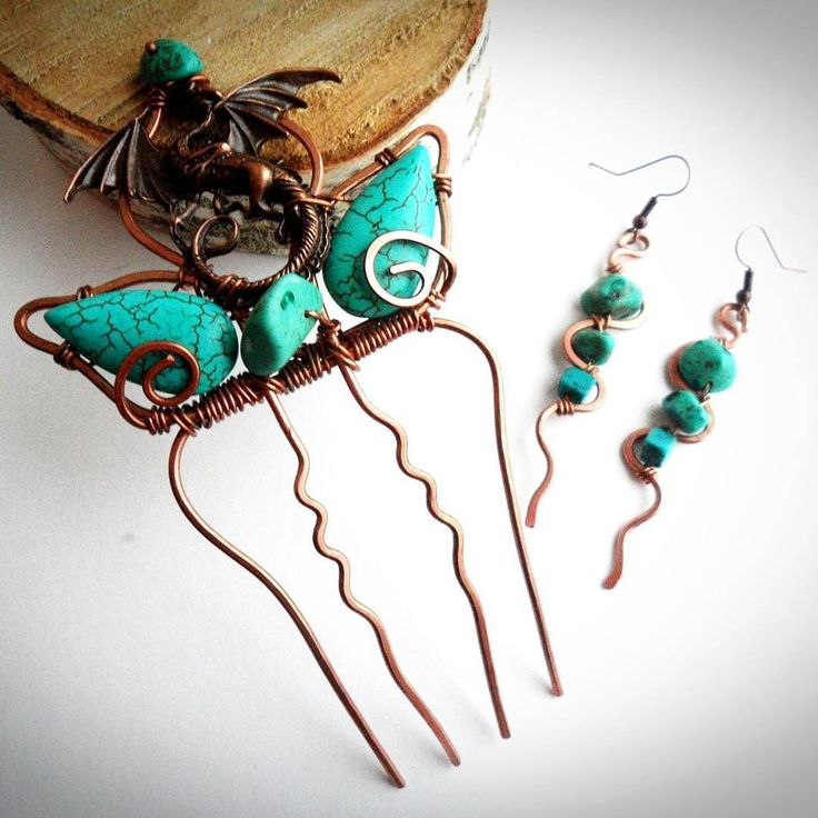 """Комплект """"Сокровища дракона"""", медь, медная фурнитура, бирюза, говлит #гребень #гребешок #дракон #медь #бирюза #говлит #дляволос #серьги #сережки #earrings #украшениедляволос #ручнаяработа #dragon #handmadejewelry #forhair #handmade #copperjewelry #copper #wirewrappedjewelry #wire #wirewrap #wirework #сокровища #комплектукрашений"""