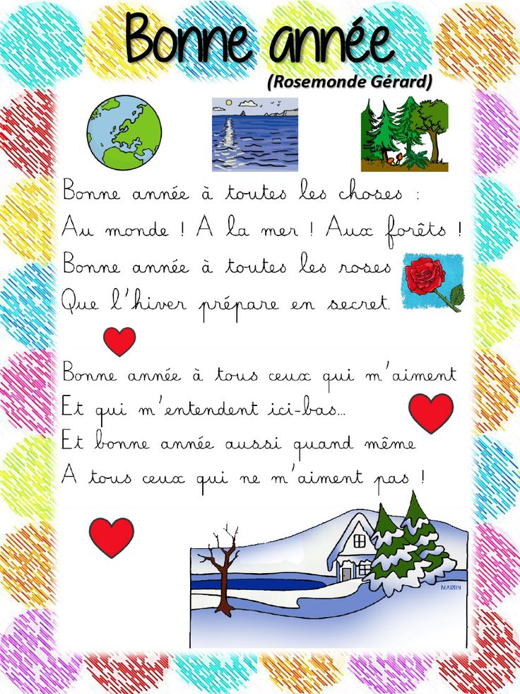 Bonne année (Rosemonde Gérard) - LaCatalane.pdf - Fichiers partagés - Acrobat.com