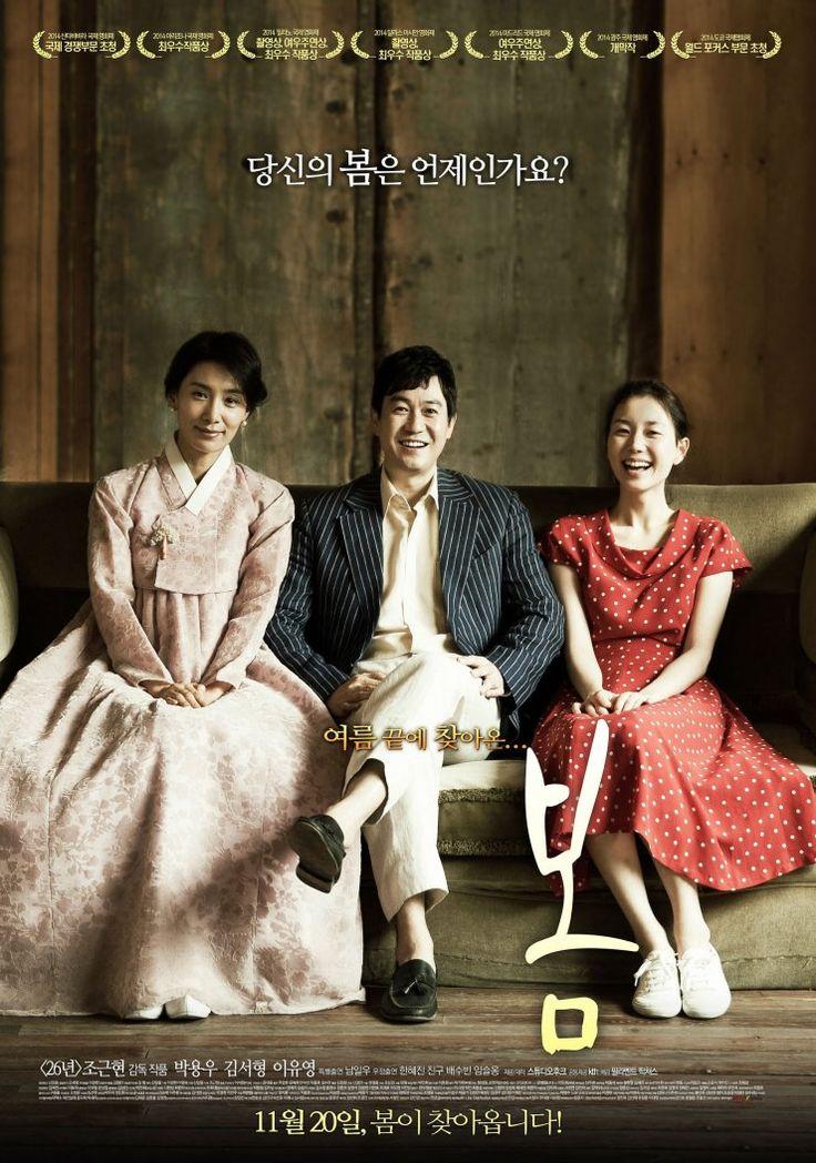 Late Spring (봄) (2014) Korean Movie - Starring: Park Yong Woo, Kim Seo Hyung, Lee Yoo Young, Joo Young Ho and Yun Ye Hee