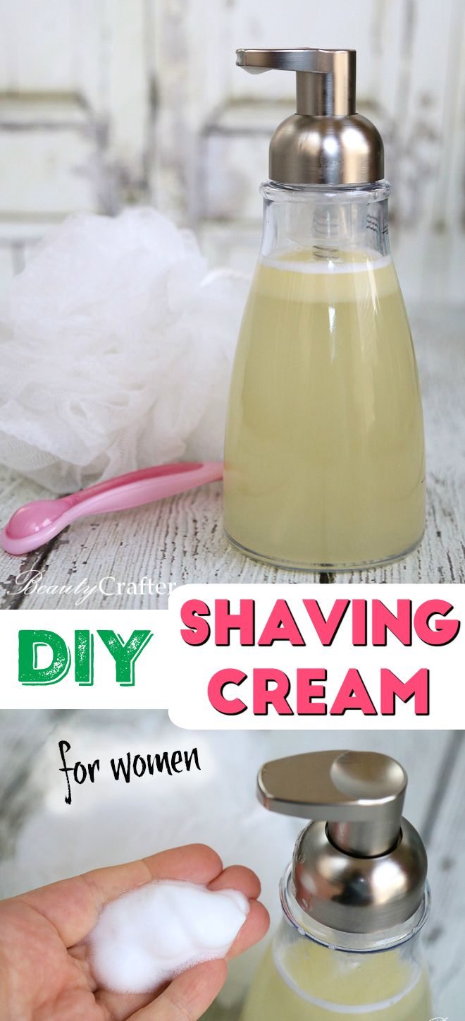 DIY Lavender Shaving Cream for women (Castile soap, coconut oil, essential oils, water) - foaming version