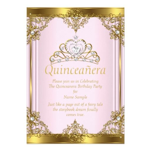 Pink Gold White Pearl Princess Quinceanera 2