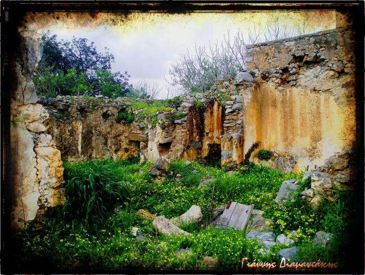 Όλα γίνανε σιντρίμια...πέτρες, χώματα, σκουπίδια...