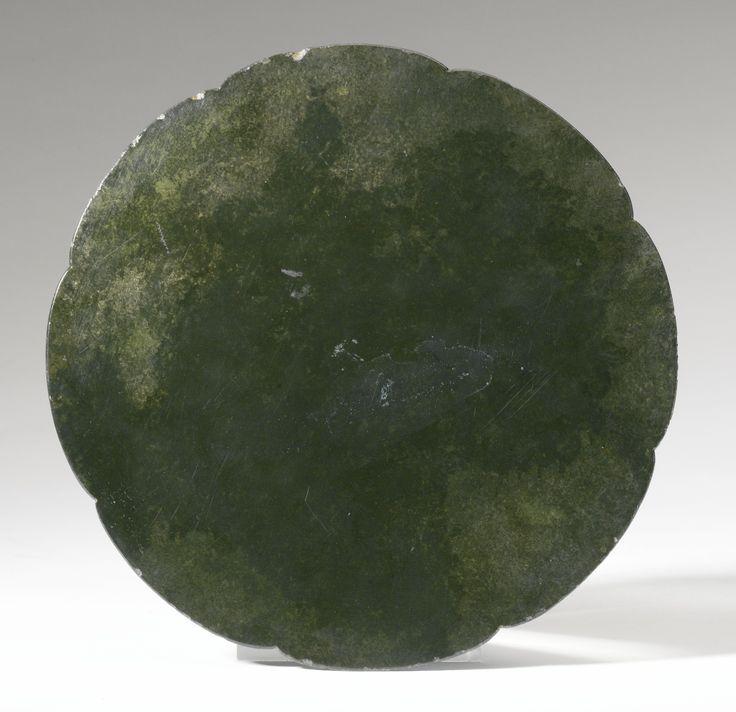 Lot   Sotheby'sA bronze 'Dragon' octalobedmirror, Tang Dynasty
