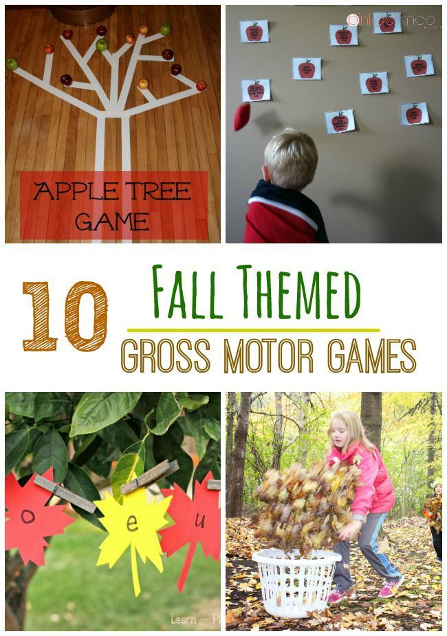 10 Fall Themed Gross Motor Games.  Fun fall games using gross motor skills.  I love how clever the apple game is! - Pink Oatmeal