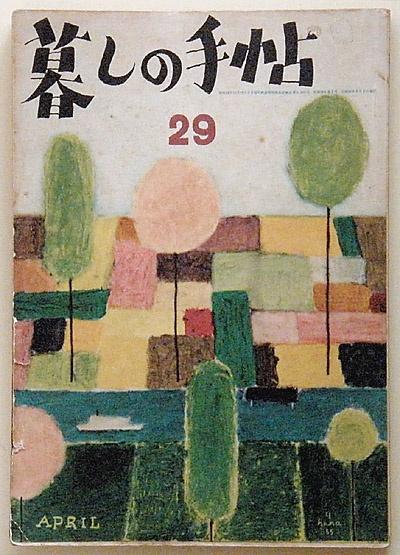 by Yasuji Hanamori