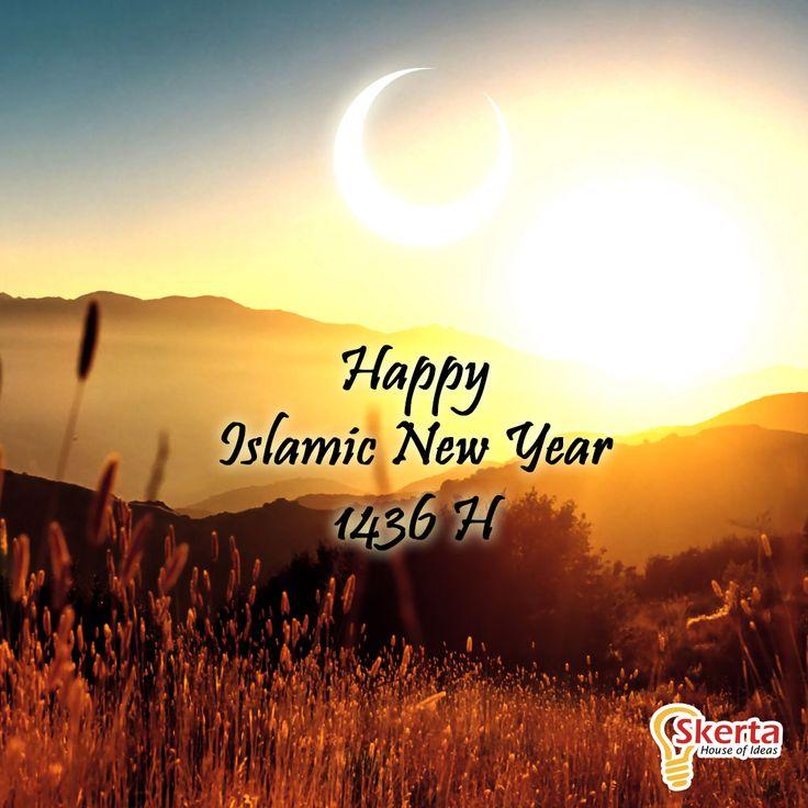 Sucikan Hati Dengan Cahaya Rahmat Ilahi.  Selamat Tahun Baru Islam 1 Muharram 1436H. #islamicnewyear