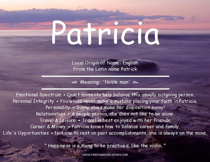 Jamming meaning name patricia - Looking for help