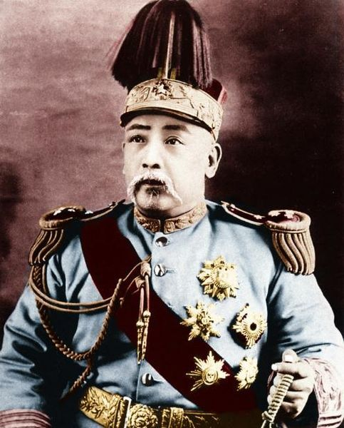 Yuan Shikai as President of the Republic of China a (10 March 1912 – 22 December 1915) after the deposition of the last Qing Emperor, Puyi.
