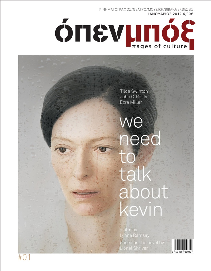 Open box mag cover