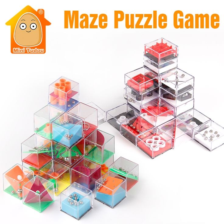 Kids Educational Toys 3D Puzzle Maze With Beads IQ Game ...