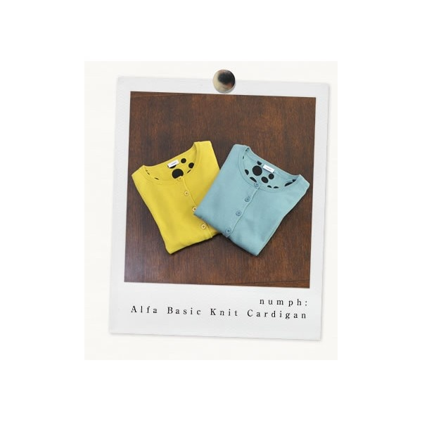 Numph Alfa Basic Cardigan