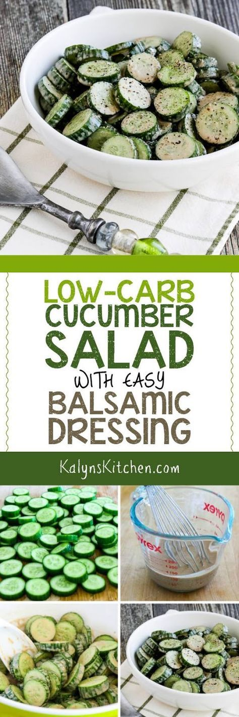 Low-Carb Cucumber Salad with Easy Balsamic Dressing is a fabulously easy cucumber salad I've been making for more than ten years! Grab some baby cucumbers; the rest of the ingredients are things you probably have on hand for this salad that's low-carb, Keto, low-glycemic, vegan, Paleo, Whole 30, and South Beach Diet friendly. {found on KalynsKitchen.com]