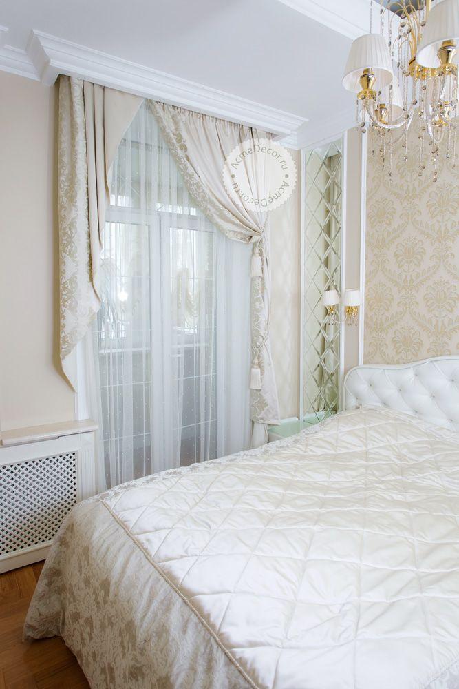 Шторы для спальни, шторы в спальню, дизайн и фото штор и ...