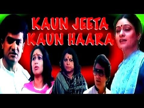 Free Kaun Jeeta Kaun Haara 1987 | Full Movie | Amitabh Bachchan, Kishore Kumar, Aruna Irani Watch Online watch on  https://www.free123movies.net/free-kaun-jeeta-kaun-haara-1987-full-movie-amitabh-bachchan-kishore-kumar-aruna-irani-watch-online/