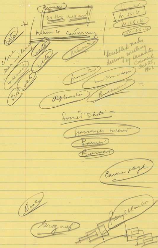 """Missile"" ""Missile"" Missile"" Missile"" 