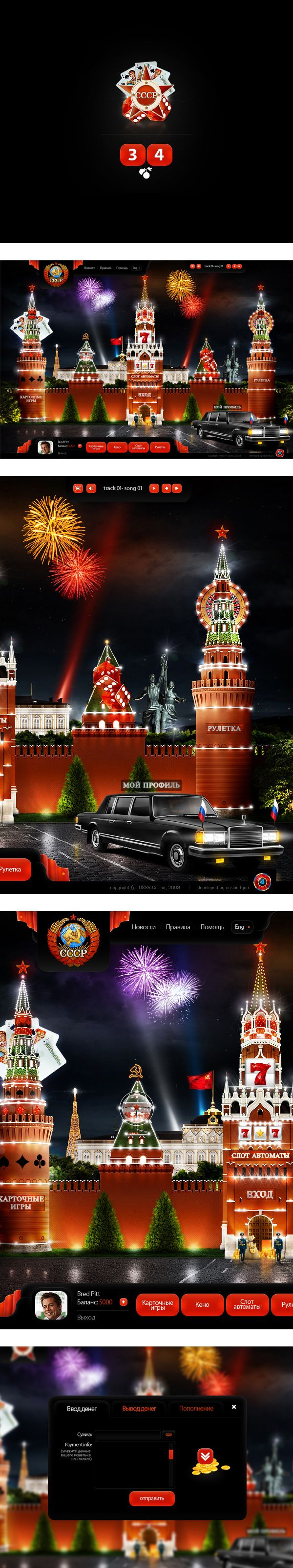 Casino Russia by Oleg Kostyuk, via Behance