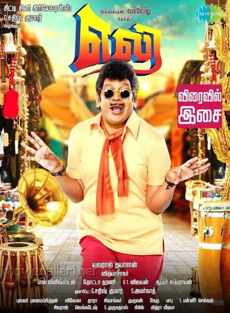 Telugu Movies Dubbed In Tamil