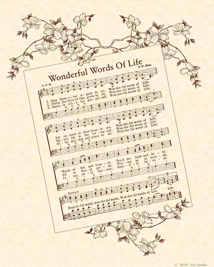 1000+ images about Standing on the Promises on Pinterest | Hymn art, Promises of god and Songs