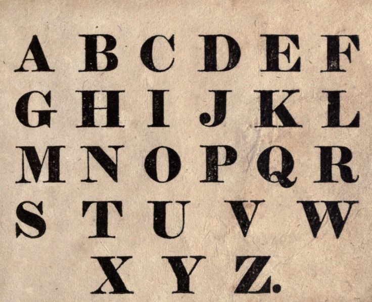Typography - Font - Juvenile -  Alphabet - block print