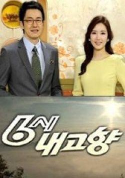 Hometown Report Episode 6741 Music Competition Dramas Online Korean Drama Movies