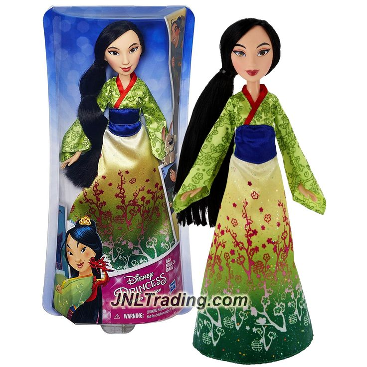 Hasbro Year 2015 Disney Princess Royal Shimmer Series 12 Inch Doll Set - MULAN
