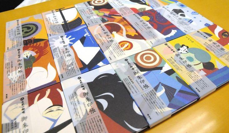 満を持して登場!〜『日本の神様』御朱印帳〜 日本のオラクルカード・タロットカード全集 公式ブログ