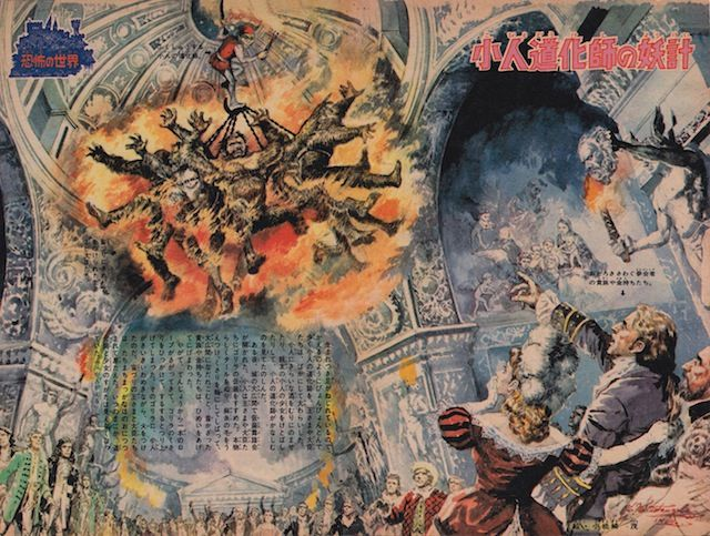 Face-melting illustrations of Poe's terrifying tales from a 1969 Japanese pulp magazine: