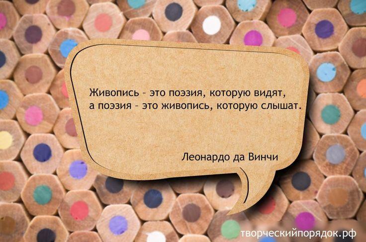 Творческий порядок - картины по номерам