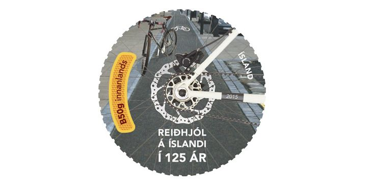 125 Years of Bicycles in Iceland Postur stamps