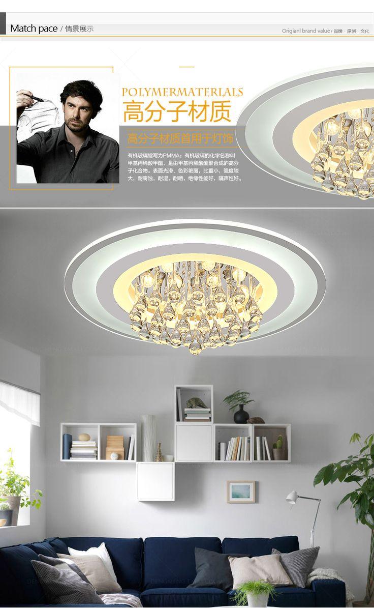 Светодиодная лампа потолка современный минималистский гостиной лампы теплый шлифе круговыми главная спальня столовая хрустальные люстры ден лампа - Taobao