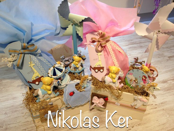 """Πασχαλινές συνθέσεις για κορίτσια & αγόρια """"πρώτη χρονιά βαπτισμένος/η"""" www.nikolas-ker.gr"""
