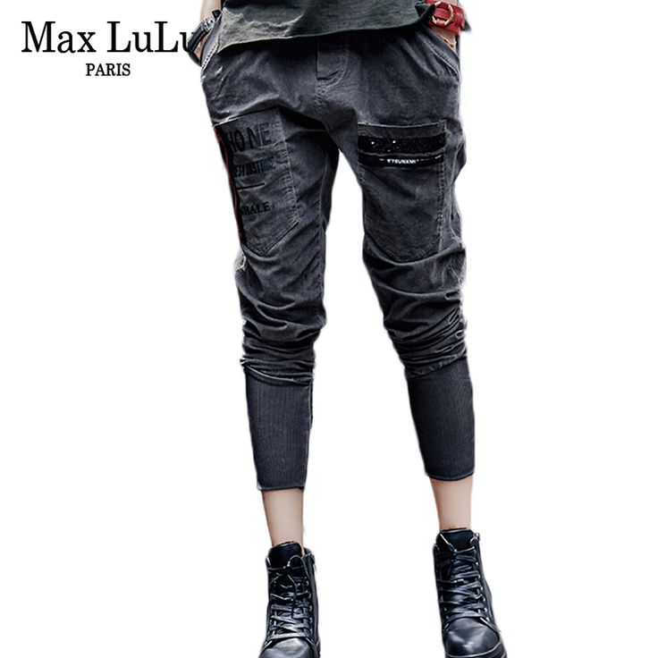 How to Sale Price US $34.63 Discount 13% Max LuLu Brand Europe Casual Trousers 2017 Woman Vintage Jeans Mujer Skinny Classic Autumn Push Up Women Denim Pants Plus Size when nobody else will #jeans_sexy