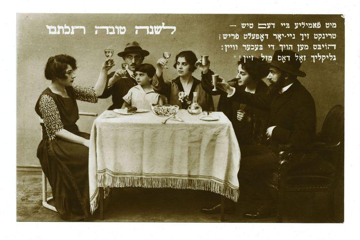 rosh hashanah yiddish greetings